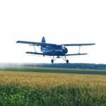 Авиауслуги сельхозтоваропроизводителям