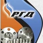 ООО ПП «Регионгаздеталь» — надежный поставщик трубопроводной арматуры